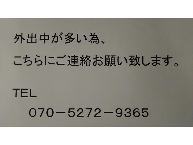 S.Sオート(5枚目)