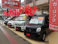 沖縄の中古車販売店なら長嶺自動車株式会社 石川店