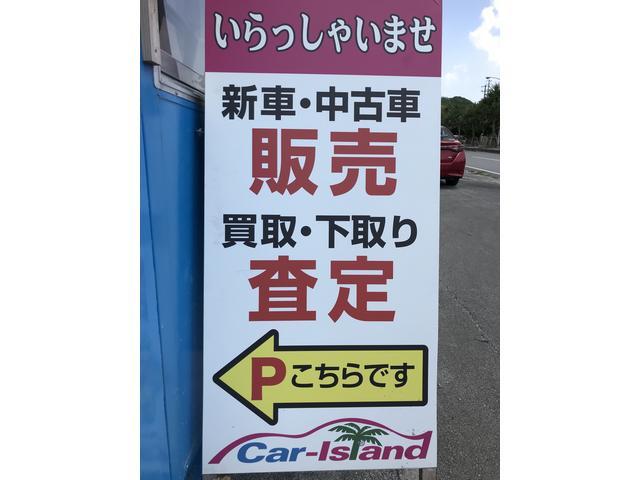 (株)Car‐Island<カーアイランド>(6枚目)