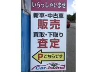 (株)Car-Island、元気に営業中!お客様のカーライフをとことんサポートさせて頂きます!!