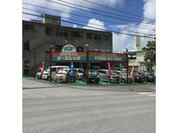沖縄の中古車販売店ならCAR COLLEGE 〜カ-カレッジ〜