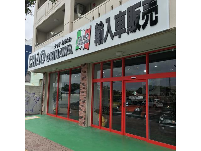 写真:沖縄 浦添市CHAOOKINAWA-チャオオキナワ 仲西自動車- 店舗詳細