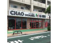 沖縄の中古車販売店 CHAOOKINAWA-チャオオキナワ 仲西自動車-
