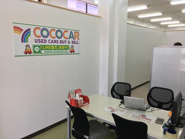 COCOCAR ココカ― 浦添店(4枚目)