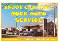 沖縄の中古車販売店 ロックオートサービス