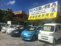 沖縄の中古車販売店なら田場自動車商会