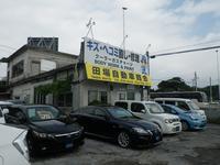 ☆グーネット沖縄より無料見積もりやってます。お気軽にお問い合わせ下さいませ☆