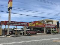 Car Man(カーマン) 店舗地図