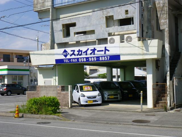 写真:沖縄 沖縄市スカイオート 店舗詳細