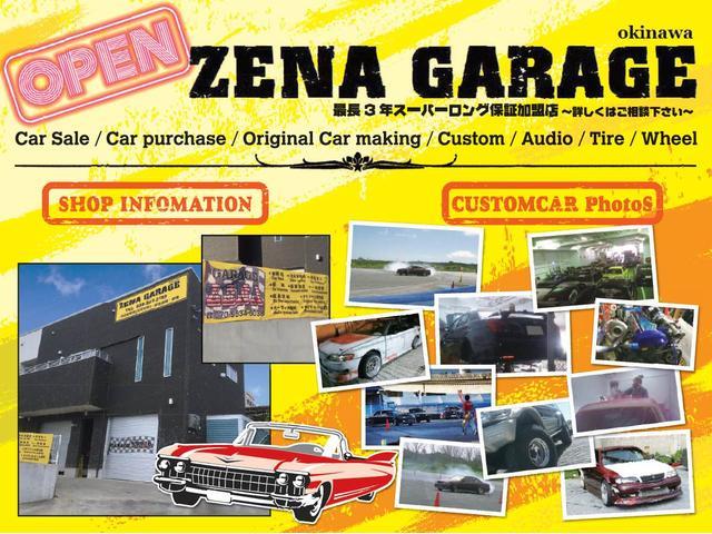 GARAGE ZENA-ガレージゼナ-