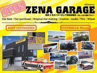 沖縄の中古車販売店 GARAGE ZENA-ガレージゼナ-