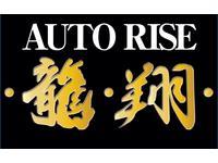 沖縄の中古車販売店ならAUTO RISE ・龍・翔・