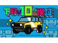 沖縄県の中古車ならユーポス 那覇新都心店のキャンペーン