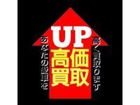 沖縄県の中古車ならPARTY FACE GARAGE(パーティフェイス)琉大前店のキャンペーン