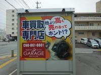 外車買取にも自信があります!!沖縄県内高価買取ナンバー1をモットーに走り続けます!!