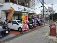 沖縄の中古車販売店 SMITH MOTERS(スミス モータース)