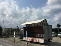 沖縄の中古車販売店 トラックオフィス とみしろ店・宜野湾店