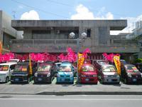 沖縄の中古車販売店 Paddock(パドック)