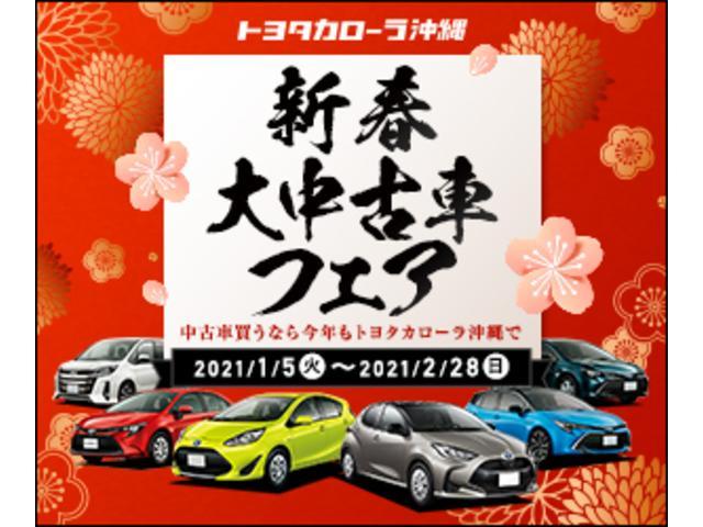 新春大中古車フェア開催!!