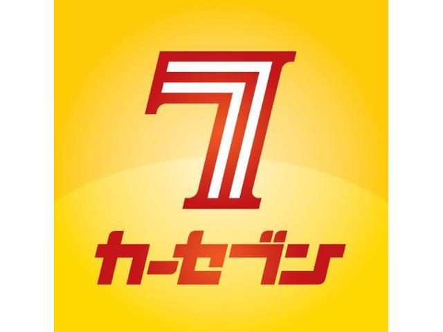 カーセブン うるま前原店(2枚目)
