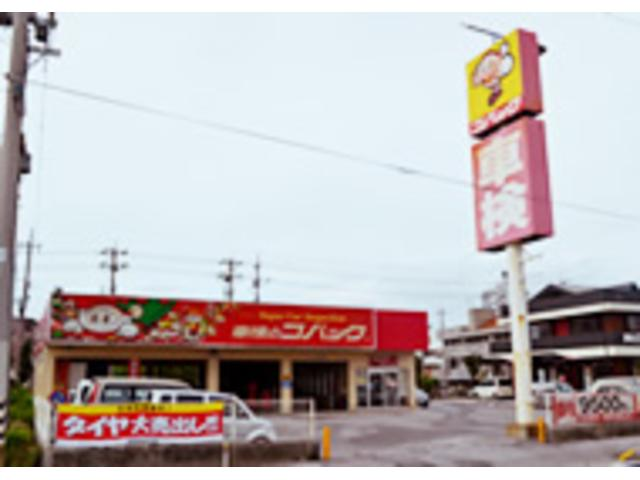 カーセブン うるま前原店(6枚目)