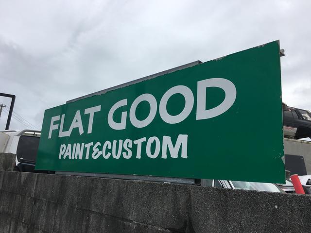 FLAT GOOD(フラットグッド)(2枚目)