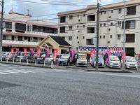 沖縄の中古車販売店ならSKオートサービス(エスケーオートサービス)