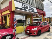 沖縄の中古車販売店ならCar Shop JANJAN(ジャンジャン)