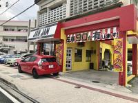 「CarShop JANJAN(ジャンジャン)」です。当店は、宜野湾市大謝名に店舗がございます!