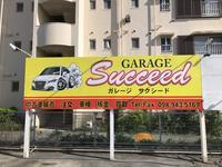 ミニバン・コンパクト・セダンまでお客様に合ったお車をご提案させて頂きます!