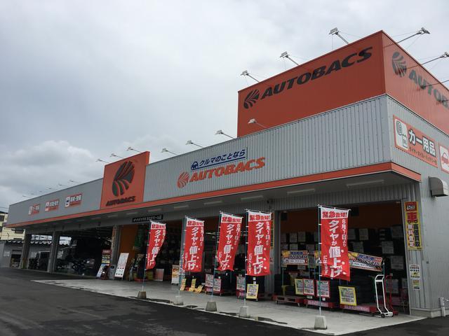 写真:沖縄 沖縄市沖縄オートバックス あわせモール店 店舗詳細