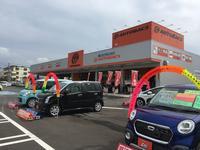 沖縄の中古車販売店なら沖縄オートバックス あわせモール店