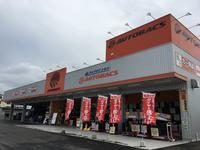 オートバックス沖縄あわせモール店、沖縄市泡瀬に堂々OPEN!!くるまのことならオートバックス!!