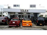 沖縄の中古車販売店ならCLAN