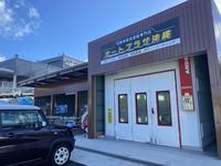 沖縄市 知花サンエー食品館向かいに第一展示場が御座います!