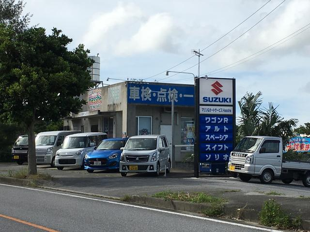 写真:沖縄 うるま市マリン&オートサービスHASSHE 店舗詳細