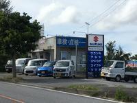 沖縄の中古車販売店ならマリン&オートサービスHASSHE
