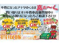 沖縄の中古車販売店なら買取隊 てぃーだ