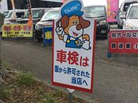 購入後・今お持ちのお車の車検・メンテも安心の認証工場となります!!