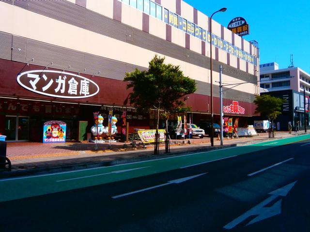 写真:沖縄 浦添市クルマ倉庫 店舗詳細
