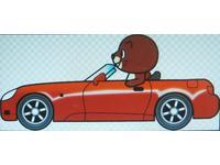 沖縄県の中古車ならマンガ倉庫 浦添店 車輛販売部のキャンペーン