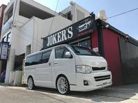 沖縄の中古車販売店ならハイエース専門店 JOKER'S