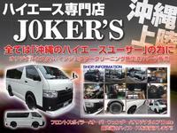 【無料】本島内 全域!ご自宅まで納車!