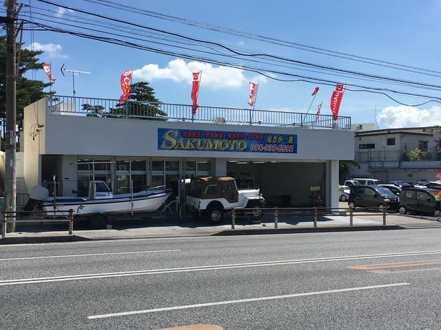 写真:沖縄 沖縄市サクモト自動車 店舗詳細