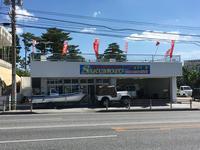 沖縄の中古車販売店 サクモト自動車