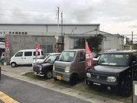 沖縄の中古車販売店なら吉水板金塗装