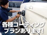他では真似できない特別金利2.9%でローンが組めます!欲しい車をお求めやすくなりました!