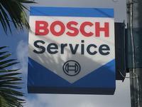 当店併設工場のBOSCH Serviceでは高度なテスター診断、作業が可能です!