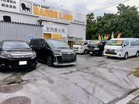 沖縄の中古車販売店 dandelion