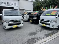 沖縄市での中古車選びはお任せ下さい! 常時50台展示御座います!